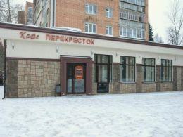 Фото Перекрёсток кафе перекресток Ижевск